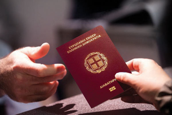 greece Passport Visa