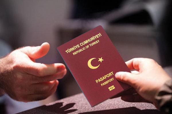 Turkey Citizenship by Investment - Huriya Private